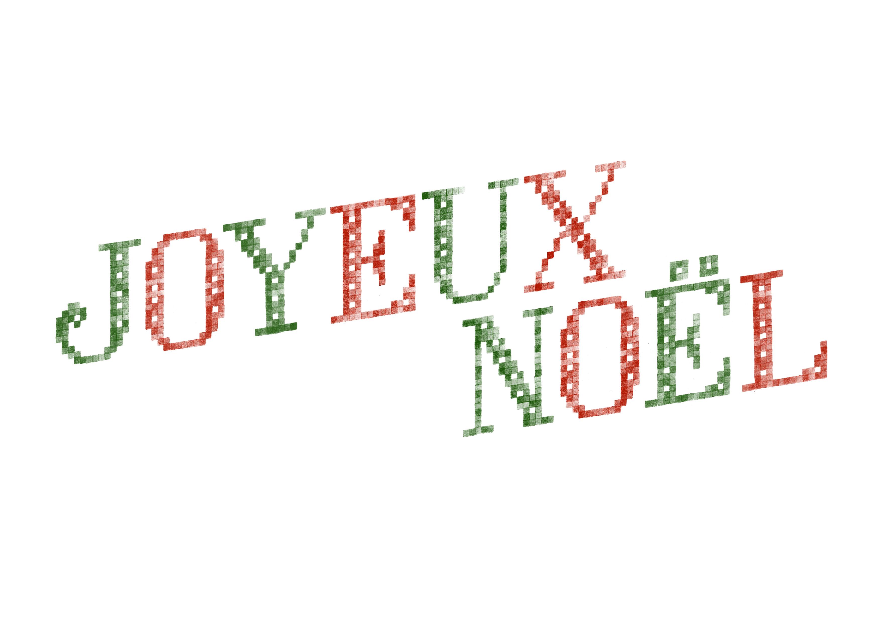 Joyeux Noël © Fanny Walz
